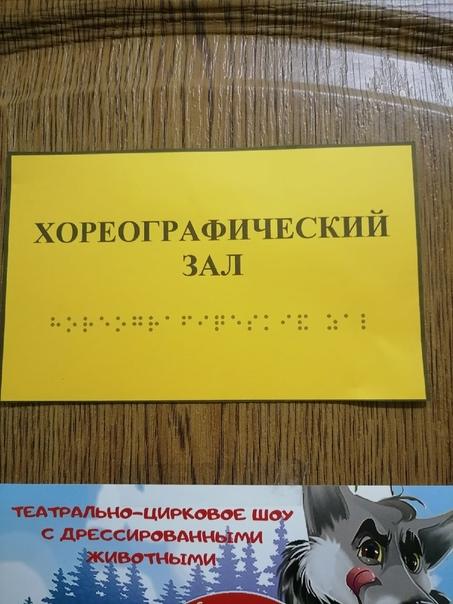 В администрации клуба