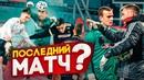 Спиряков Евгений   Москва   1