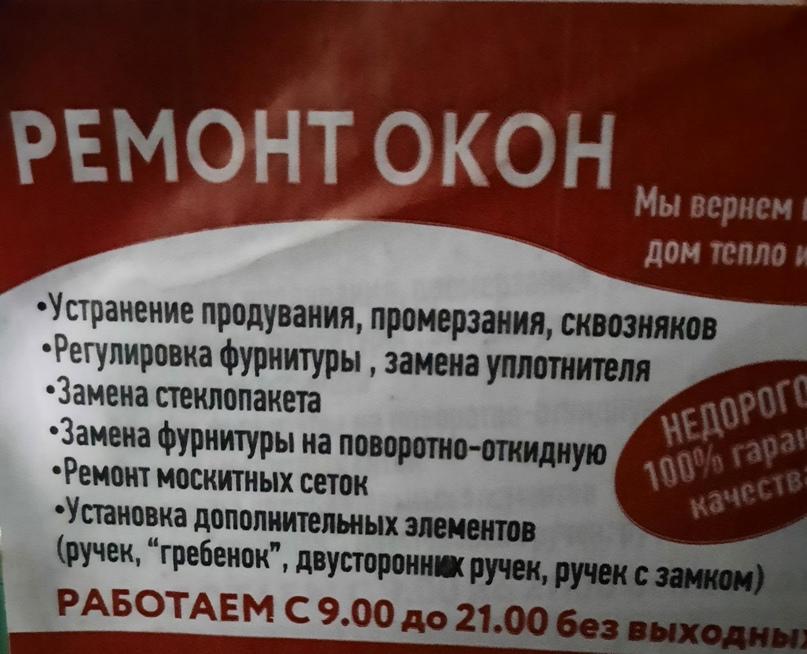Орск Новотроицк | Объявления Орска и Новотроицка №27853
