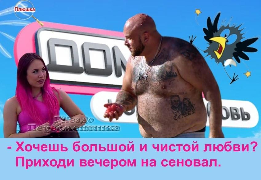 Глеб Жемчугов обещал жениться на Насте