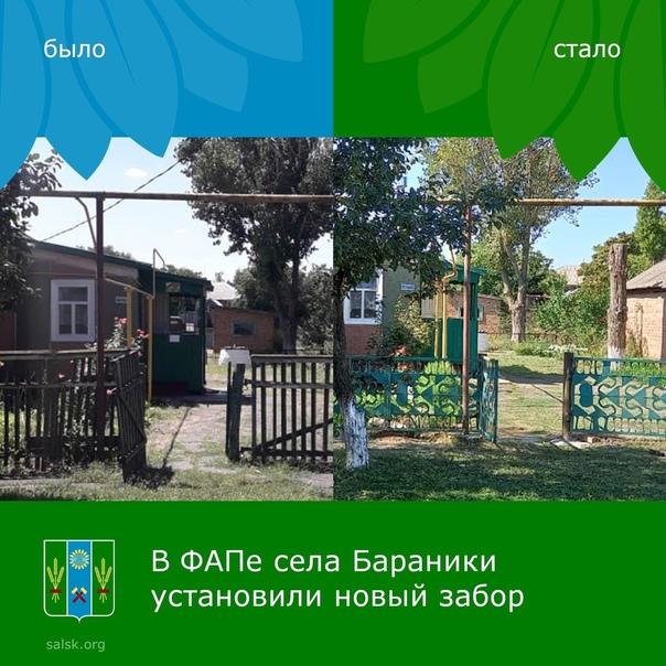 В Екатериновском сельском поселении ведутся работы...