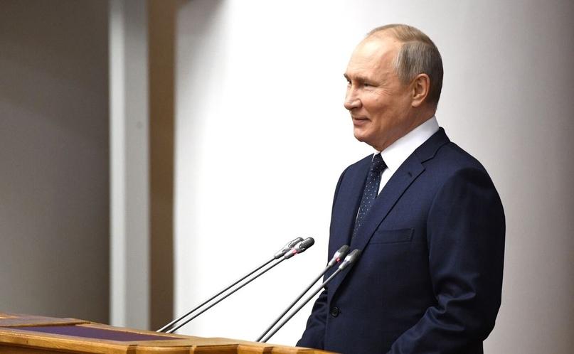 Президент России заявил о важной роли традиционных семейных ценностей  / Текст: Gazeta SPB / Автор: Соня... Санкт-Петербург