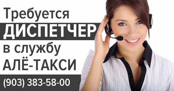 #реклама [club127160161|@aletaksi] @aleksei_b222 @...