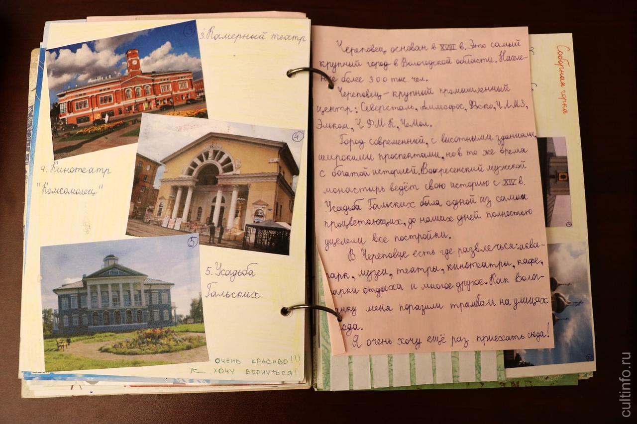 Поделиться впечатлениями о путешествиях по Вологодчине приглашает областной конкурс тревел-буков