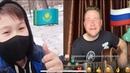 ЧАТ Рулетка ПОЮ КАЗАХСКИЕ ПЕСНИ на Казахском сервере реакции