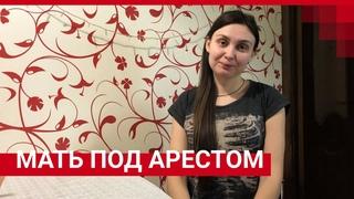 Координатор ростовского штаба Навального вернулась к дочери после 11 суток в спецприёмнике  