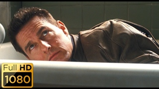 Драка в ванной. Джек Ричер.