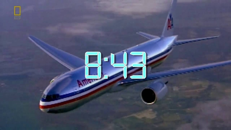 За секунду до катастрофы 11 сентября 9 11