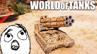 WoT Funny Moments #59