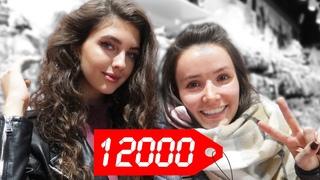 ЧТО КУПИТ ДЕРЕВЕНСКАЯ И ГОРОДСКАЯ НА 12000 РУБЛЕЙ