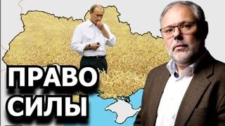 Как Россия может доказать свой статус державы победительницы.  Михаил Хазин