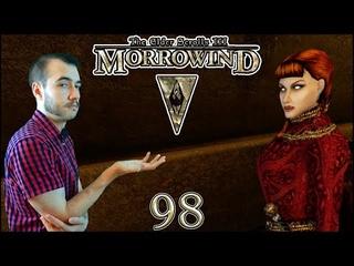 Morrowind Tamriel Rebuilt ► Интервью с вампиром, #38 (98)