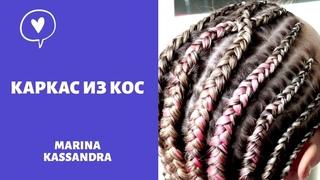 Брейды для сенегальских косичек. Урок плетения кос