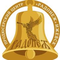 """Логотип Продюсерский центр """"РАДОНЕЖ"""" (Ижевск)"""