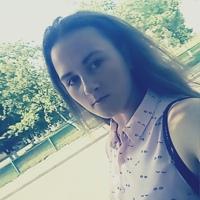 Фотография страницы Віки Ковальчук ВКонтакте