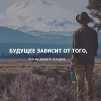 Фотография профиля Ерсултана Мырзаханова ВКонтакте