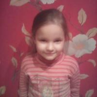 Фотография анкеты Алины Резник ВКонтакте