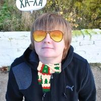 Фотография профиля Ана Шума ВКонтакте