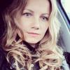 Оксана Усанова