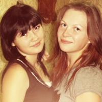 Личная фотография Екатерины Коточиговой