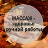 Анастасия Бережная