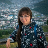 Фотография страницы Александры Рымаровой ВКонтакте
