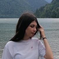 Фотография анкеты Ксюши Бирюковой ВКонтакте