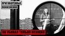 ОН УБИВАЛ ТОЛЬКО ЖЕНЩИН. ХОВРИНСКИЙ МАНЬЯК ПРИГОВОРЁННЫЕ ПОЖИЗНЕННО Криминальная Россия