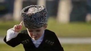 Чечня/муз. Ризавди Исмаилов, Владимир Слепак/сл.  В. Слепак/исп.Ризавди и Шарпуди Исмаиловы