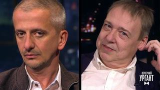 Константин Богомолов и Александр Семчев играют женские роли. Вечерний Ургант.
