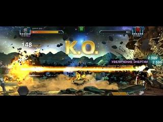 Доктор Дум уничтожает Адаптоида - Лето Боли №6 | Марвел Битва Чемпионов