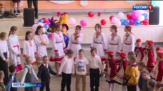 Жители Йошкар-Олы отмечают День защиты детей